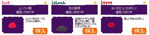 2009y06m02d_111322744.jpg