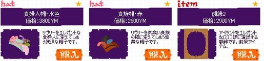 2009y06m23d_110457765.jpg