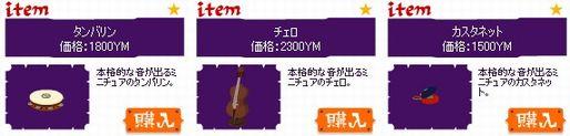 2009y11m17d_161539693.jpg