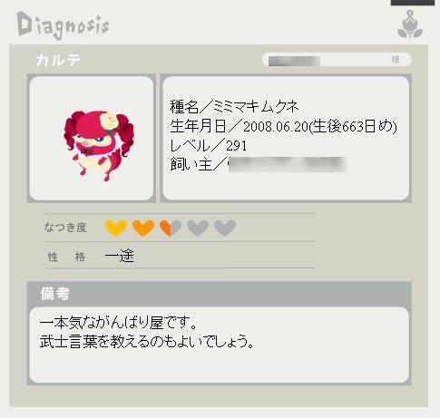 2010y04m14d_185834316.jpg