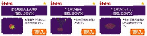 2010y04m20d_170920077.jpg