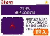 2010y04m20d_170930232.jpg