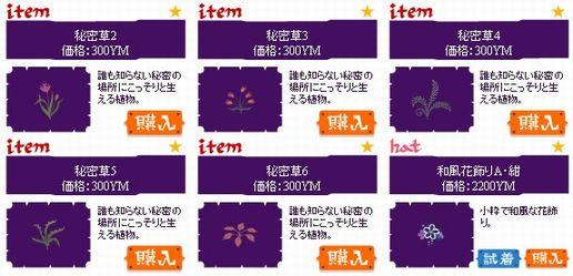 2010y06m25d_104948193.jpg