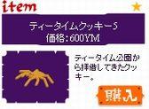 2010y06m25d_152135572.jpg